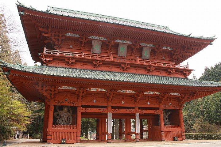 高野山 金剛 峯 寺